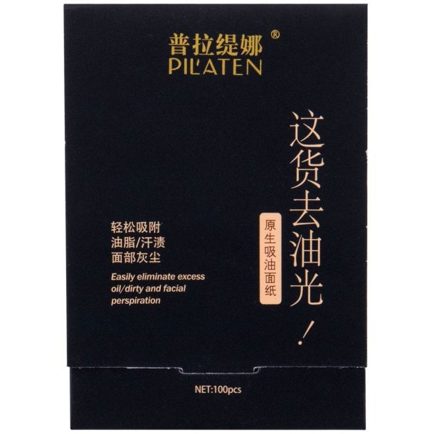 Pilaten Native Blotting Paper Cleansing Wipes 100pc