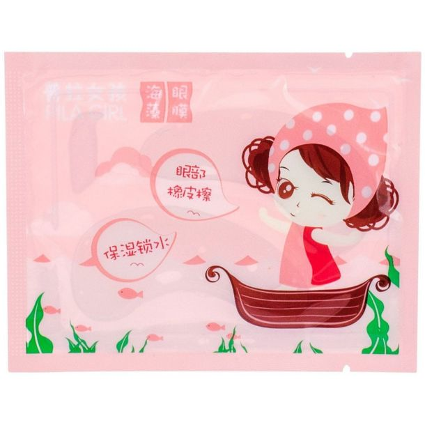 Pilaten Pila Girl Face Mask 6gr (For All Ages)