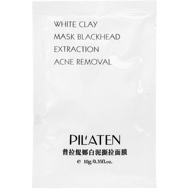 Pilaten White Clay Face Mask 10gr (For All Ages)