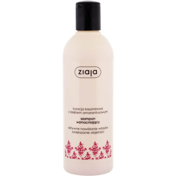 Ziaja Cashmere Shampoo 300ml (Weak Hair)