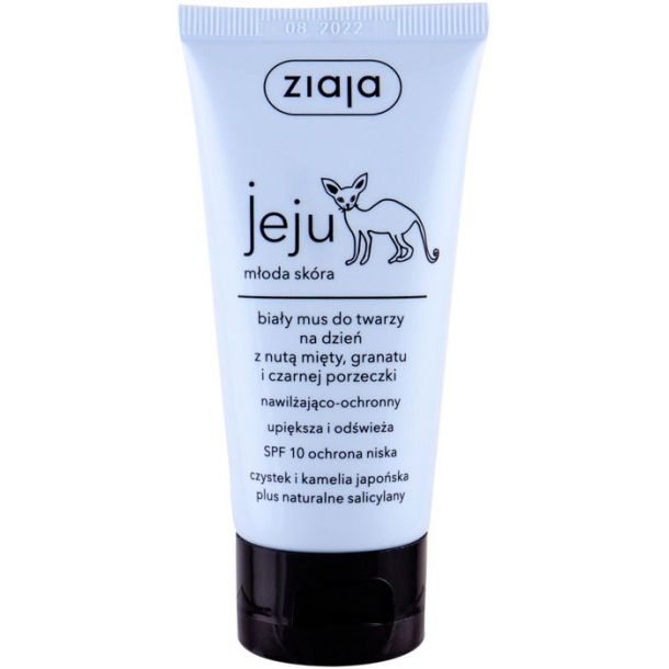 Ziaja Jeju White Face Mousse Moisturiser SPF10 Day Cream 50ml (Young Skin)